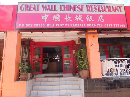 Add A Photo Restaurant Name Great Wall