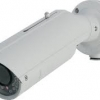 product - Bullet camera
